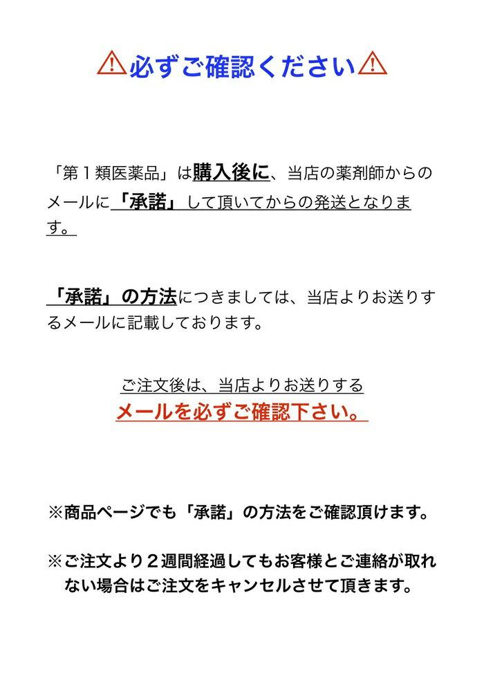 皇漢堂製薬『ロキソプロフェン錠クニヒロ』