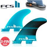 FCS2 エフシーエス2 5フィン PERFORMER NEO GLASS ネオグラス パフォーマー トライクワッド