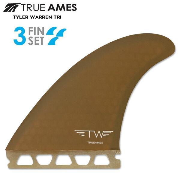 サーフィン・ボディボード, ボードフィン SALE TRUE AMES future TW TRI 3