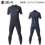 ZEAK ジーク ウェットスーツ 3×2mm シーガル メンズ ジャージ素材 半袖
