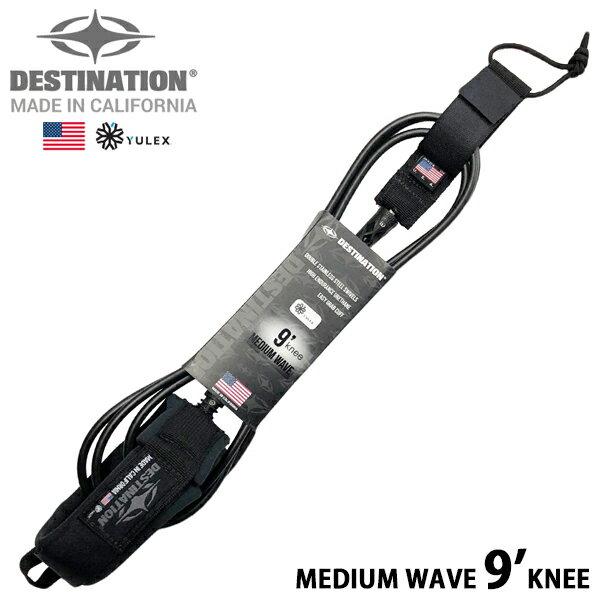 サーフィン・ボディボード, リーシュコード SALE DESTINATION 9feet KNEE USA YULEX Regular