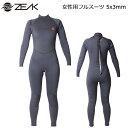 ZEAK ジーク ウェットスーツ 女性用 5×3mm フルス...