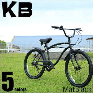 ビーチクルーザー KB ケイビー 24インチ BMXハンドル仕様 7色バリ レインボービーチクルーザー