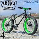 【大人気変速モデル】ファットバイク BRONX 4.0 DD ブロンクス FATBIKE 26インチ 外装7段 自転車 7色バリ その1