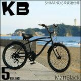 ビーチクルーザー KB ケイビー 24インチ 6段変速 BMXハンドル仕様 3色バリ レインボービーチクルーザー