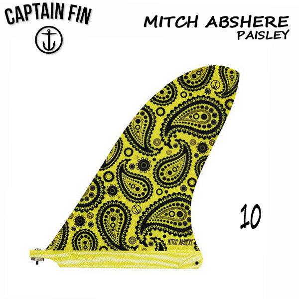 サーフィン・ボディボード, ボードフィン SALE 20CAPTAIN FIN Mitch Abshere Paisley 10inch