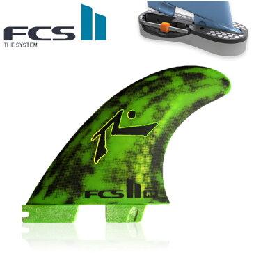 【GWお家でお買い物フェア!P増量中】FCS2 エフシーエス2 フィン RUSTY Performance Core ラスティ トライフィン