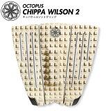 オクトパス デッキパッド CHIPPA WILSON2 CREAM HYBRID GRIP サーフィン トラクションパッド