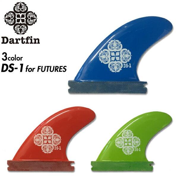 サーフィン・ボディボード, ボードフィン SALE DART FIN DS-1 GLASS for FUTURE