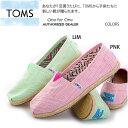 TOMS Shoes 正規販売店 レディース スリッポン 靴 クラシッ...