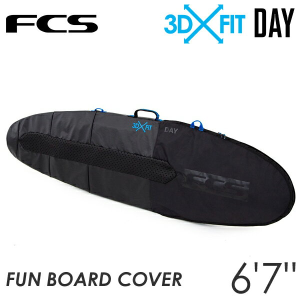 FCS(エフシーエス)『DAYFUNBOARDCOVER』