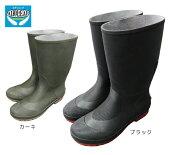 長靴レインブーツラバーブーツゴム軽い軽量やわらかアウトドアレジャー農作業ガーデニングシンプルデザインゲリラ豪雨台風梅雨メンズ紳士エアーリープAL-01