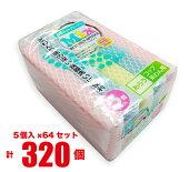 ネットスポンジまとめ買い箱買いケース買い5個入×64セット=計320個業務用/台所用キッチンスポンジ抗菌加工コップお茶碗/JWP-50_64SET