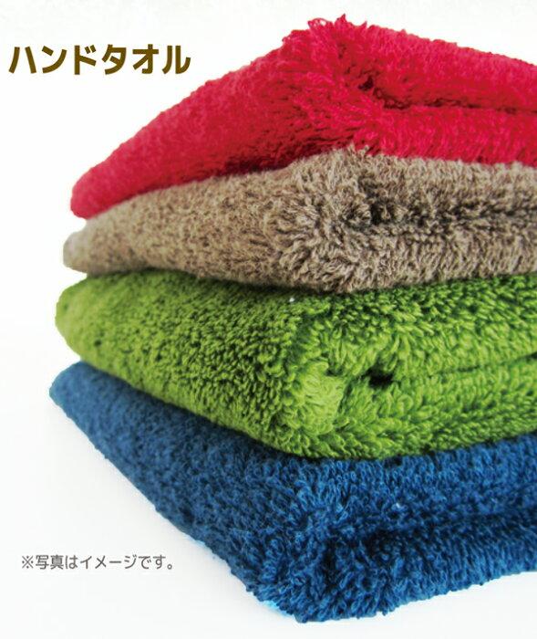 【訳あり】【廃番】ハンドタオル タオル 【2枚組】 無地 綿 コットン 100% 肌触り 汗拭き 吸水 JWP-20