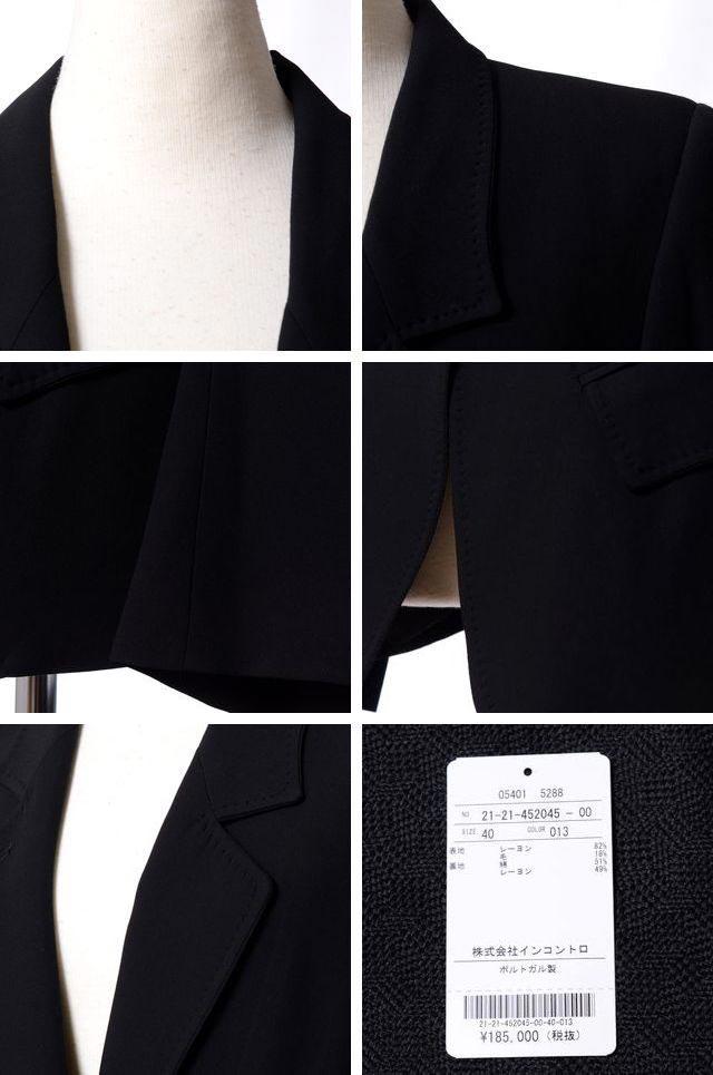 アンドゥムルメステール (ann demeulemeester) ワンボタンテーラードジャケット ジャージー ブラック 2121452045 2015AW レディース秋冬新作 10,800円以上購入で 【正規取扱】