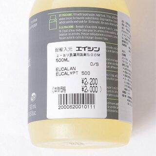 ユーカラン(eucalan)ユーカリ500ml衣類用洗剤防虫効果のあるすっきりした香り
