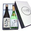【いつもありがとうございます 】 久保田 萬寿 純米大吟醸 ...