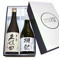 【70代男性】新年会の手土産にはおいしいお酒!喜ばれる日本酒を贈りたい!