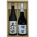 (新品送料無料)人気 獺祭 磨き三割九分 純米大吟醸 久保田...