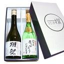 【いつもありがとうございます ラベル】 獺祭 純米大吟醸 磨...