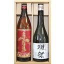 人気希少 日本酒 焼酎 獺祭 純米大吟醸 磨き45 720m...
