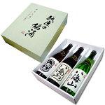 新潟銘酒飲み比べセット720ml×3本【八海山吟醸,八海山大吟醸,八海山純米吟醸】