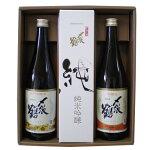 新潟銘酒飲みくらべ720ml×3本セット【〆張鶴月,〆張鶴雪,〆張鶴純】