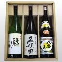 (新品商品です。)人気 新潟地酒 飲み比べセット 720ml...