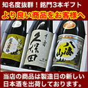 【知名度抜群・送料無料】人気希少銘酒 新潟地酒 久保田 千寿(吟醸酒)...