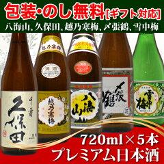 沖縄は送料2300円、北海道九州は送料300円かかります。クール便は料金かかります。(新品商品)...