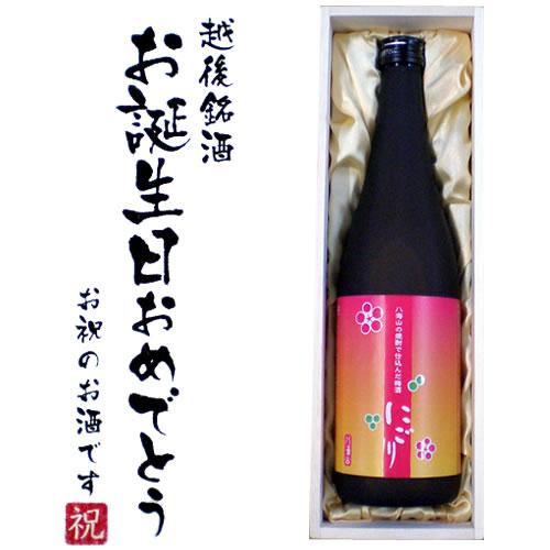 八海山のにごり梅酒