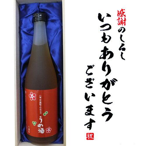 八海山の焼酎梅酒