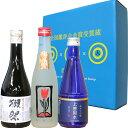 人気日本酒純米大吟醸獺祭純米大吟醸磨き45上善如水RiceMagi人気一3...