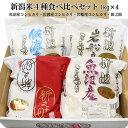 送料無料 大トウ 山菜きのこおこわ 2合セット×10袋入 ※北海道・沖縄・離島は別途送料が必要。