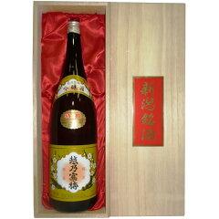 【還暦祝い・記念品】特製の桐箱入りでお届けします新潟地酒を代表する淡麗辛口の銘酒越乃寒梅...