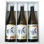 新潟銘酒飲みくらべ720ml×3本セット【〆張鶴月,〆張鶴雪,〆張鶴花】