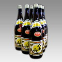 送料無料 八海山 普通酒 1800mlx6本セット 八海山 八海醸造 八海山 日本酒 八海山 1800 八海山 大吟醸 新潟