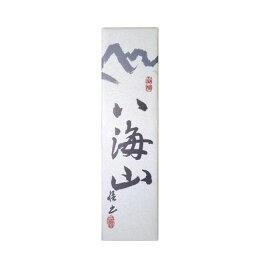 化粧箱 (八海山純米吟醸専用 720ml 1本入り用 )