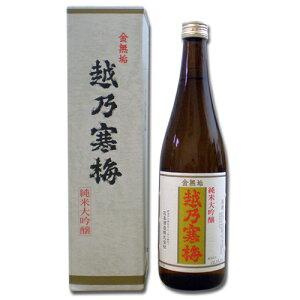 (新品商品です)酒処、新潟からお届け致します。(新品商品)越乃寒梅 金無垢(純米大吟醸酒)7...