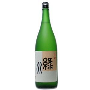 酒処、新潟からお届け致します。緑川「吟醸」1800ml 【吟醸酒,緑川酒造】[還暦祝い,誕生日,ご贈...