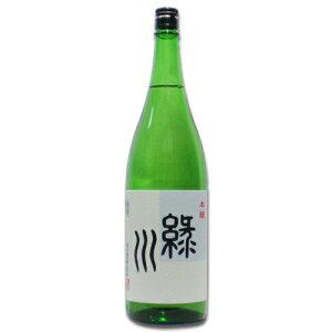 (新品商品です。プレミアム清酒)酒処、新潟からお届け致します。緑川「本醸」1800ml 【本醸造...