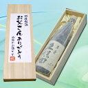 桐箱の内布は、青色となります。【お父さんありがとうラベル】久保田 萬寿 720ml×1本 桐箱入 ...