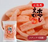お徳用えびホマレえびせんべいメディアで話題三河岡田屋製菓人気土産海老