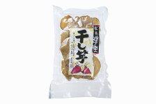 干芋スライス美味しい無添加自然食品お土産家庭用
