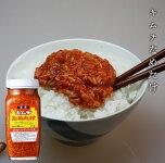 キムチなめたけ信州産えのき長野ご飯お供米お土産発酵食品