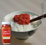 梅なめたけ信州産えのき長野米ご飯お供お土産