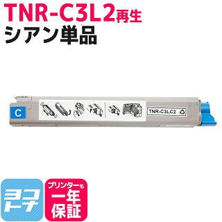 オキTNR-C3L2シリーズブラック単品(関連商品:TNR-C3LK2-4PK,TNR-C3LK2,TNR-C3LC2,TNR-C3LM2,TNR-C3LY2)