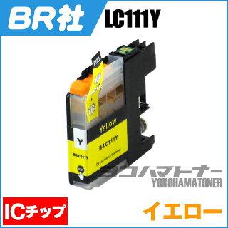 【ICチップ付】BR社LC111Yイエローの互換インクカートリッジ0