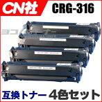 CN社CRG-316