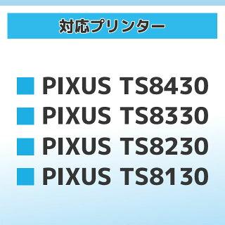 キヤノンBCI-381XL-380XLシリーズ【互換インクカートリッジ】対象プリンター